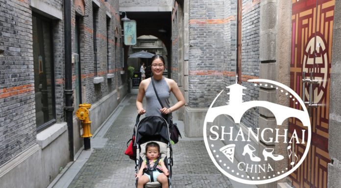Lujiazui shopping with toddler in Shanghai China